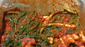 Mr baek homemade food master 2 ep 34 how to make custard 457 forumfinder Choice Image