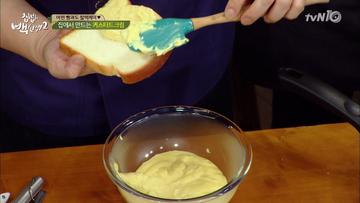 Mr baek homemade food master 2 videos watch online kcon 3 clips mr baek homemade food forumfinder Choice Image