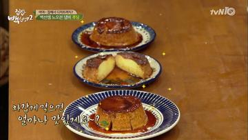 Mr baek homemade food master 2 videos watch online kcon recent clips forumfinder Choice Image