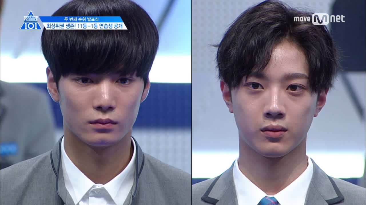 "The ""Produce 101"" Season 2 Trainee Elimination #2 Results Are Out!"
